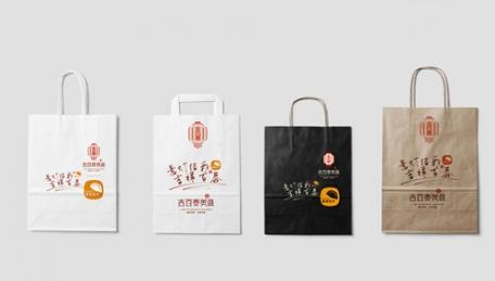 打包袋设计印刷