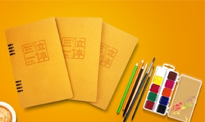 彩页印刷设计应用知识