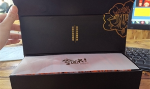 礼盒包装制作的流行趋势