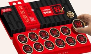 哈尔滨包装盒印刷的流程介绍