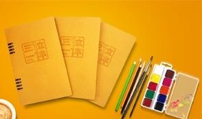 包装盒印刷中如何对专色进行控制?
