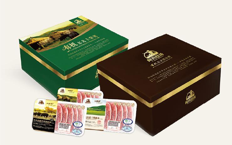 哈尔滨包装印刷公司